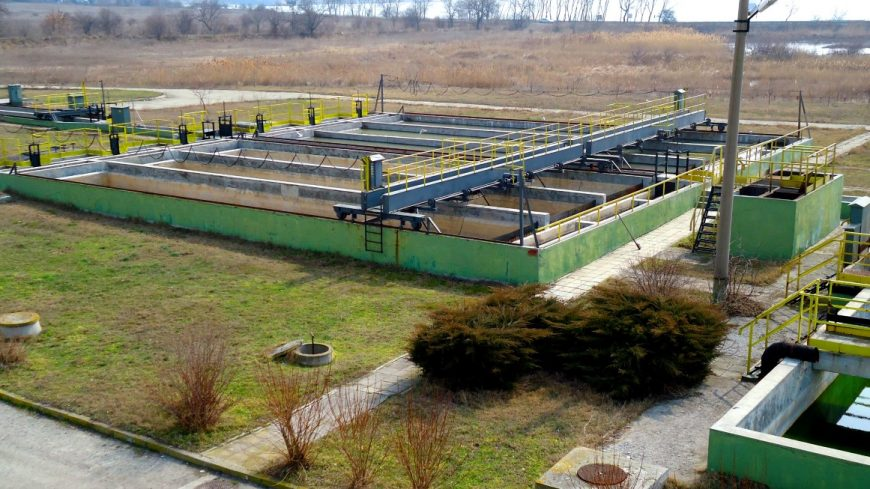 INTEGRATED WATER CYCLE, POMORIE, BURGAS REGION   SITE 1: POMORIE WASTE WATER TREATMENT PLANT (WWTP) RECONSTRUCTION AND MODERNISATION  SITE 2: POMORIE WATER SUPPLY AND SEWERAGE NETWORK RECONSTRUCTION AND REHABILITATION