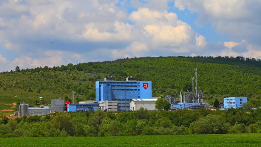 FEASIBILITY STUDIES AND PRELIMINARY DESIGN FOR SITE:  RECONSTRUCTION AND MODERNIZATION OF INDUSTRIAL WASTEWATER TREATMENT PLANT OF BALGARSKA SPIRTOVARNA KOMPANIYA AD, TOWN OF IHTIMAN
