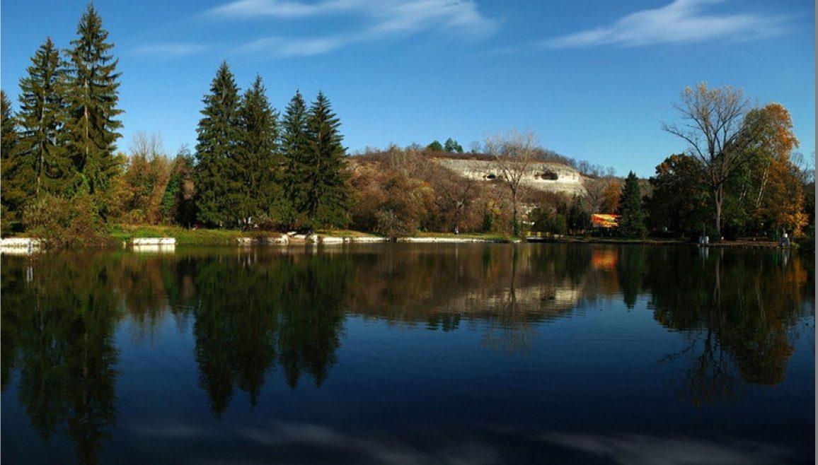 INTEGRATED WATER CYCLE PLEVEN – DOLNA MITROPOLIYA