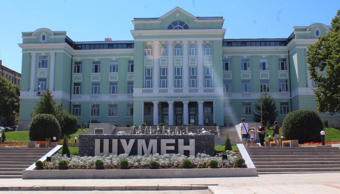 SHUMEN WATER CYCLE IMPROVEMENTS IN BULGARIA, ISPA MEASURE – EUROPAID/120223/D/SV/BG  TECHNICAL ASSISTANCE FOR WATER CYCLE SURVEY, DETAILED DESIGN, PREPARATION of WORK TENDER DOSSIER FOR CONSTRUCTION AND SUPERVISION OF THE CONSTRUCTION WORKS FOR SHUMEN WATER PROJECT